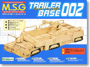 Modeling Support Goods: Trailer Base 002 Model Kit