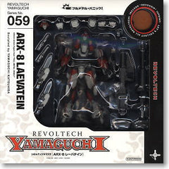 Revoltech: ARX-8 Laevatein Series No.059 (New Package Ver.)
