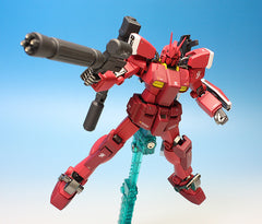 MG 1/100 Gundam Amazing Red Warrior