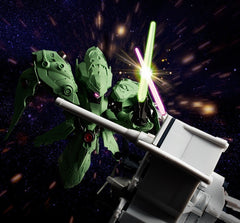 FW Gundam Converge EX12 Neue Ziel + 0083 Final Battle Equipment Set [P-Bandai Exclusive]
