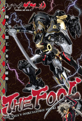 NOBUNAGA THE FOOL - The Fool (Nobunaga Custom) Da Vinci Coating Ver [P-Bandai Exclusive]