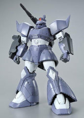 MG 1/100 Gelgoog Cannon MSV Color Ver. [P-Bandai Hobby Online Shop Exclusive]