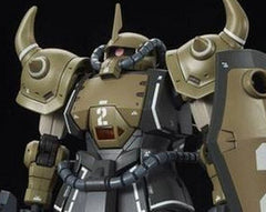 HG 1/144 Prototype Gouf (Mobile Demonstration Unit Color Ver.)  [P-Bandai Exclusive]