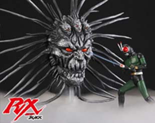 HG Series Kamen Rider BLACK & BLACK RX Final Battle Set