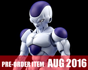 Frieza Final Form [Dragon Ball Z] Figure-rise Standard