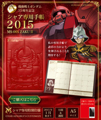 Mobile Suit Gundam Char's Dairy 2015 Schedulebook [P-Bandai Exclusive]