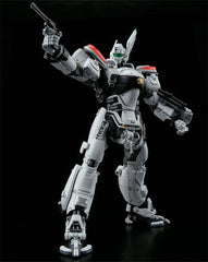 Patlabor 1/48 Scale AV-98 Ingram