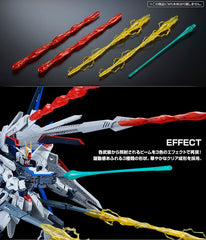 MG 1/100 Freedom Gundam Ver.2.0 Effect Parts  [P-Bandai Exclusive]