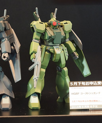 HGBF 1/144 Ghost Jegan M [P-Bandai Exclusive]