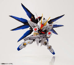 NXEDGE STYLE: Strike Freedom Gundam