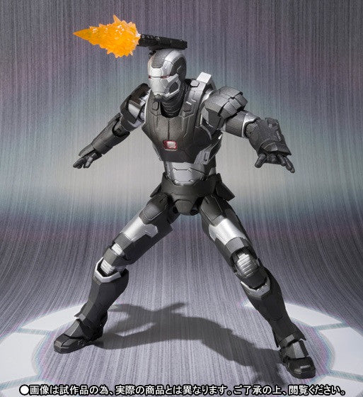 S.H.Figuarts Warmachine Mk-II (Avengers: Age of Ultron) [Tamashii Web Shop Exclusive]