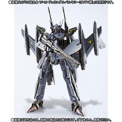 DX Chogokin Macross F YF-29 Durandal Valkyrie (Ozma Custom) Super Part [Tamashii Web Shop Exclusive]