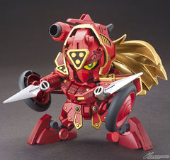 SDBF Kurenai Musha Red Warrior Amazing