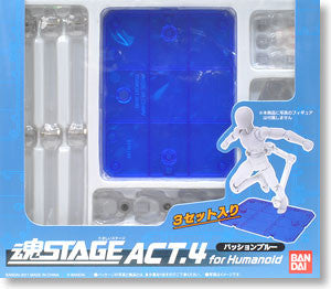 Tamashii Stage Act 4 Display Stand ( Blue )