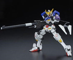 HG 1/144 Gundam Barbatos Completed Set [P-Bandai Exclusive]