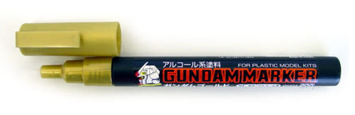 Gundam Marker Gold [GM04]
