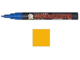 Gundam Marker Orange [GM08]