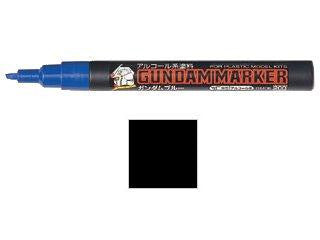 Gundam Marker Black [GM10]