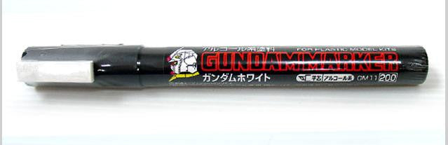 Gundam Marker White [GM11]