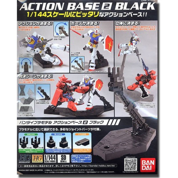 Action Base 2 (Black)