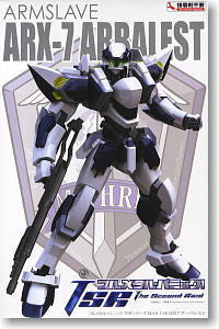 Full Metal Panic: 1/48 ARX-7 Arbalest Model Kit
