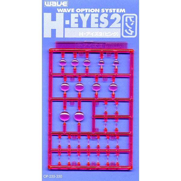 Wave - H-Eyes2 (Pink) [OP-255]
