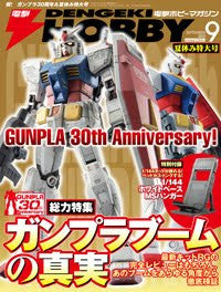 Dengeki Hobby (Sept 2010 Issue) w/ White Base MS Hangar