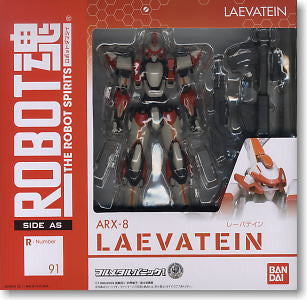 Robot Spirits (Side AS) ARX-8 Laevatein