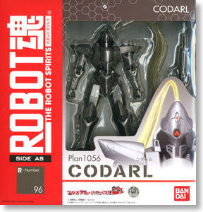 Robot Spirits (Side AS) Codarl