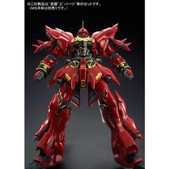 RG 1/144 Sinanju Expansion Set [P-Bandai Exclusive]