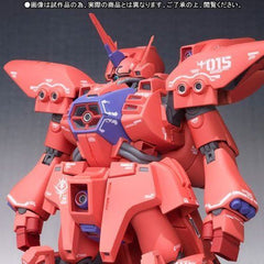 Robot Spirits (Side MS) Geymalk  [Tamashii Web Shop Exclusive]