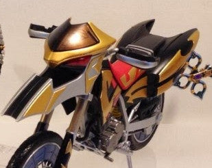 S.H.Figuarts Shadow Chaser masked Rider Chalice