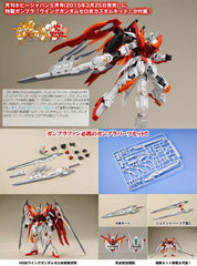 Hobby Japan (May 2015 Issue) w/ HGBF 1/144 Wing Gundam Zero Honoo Part Set