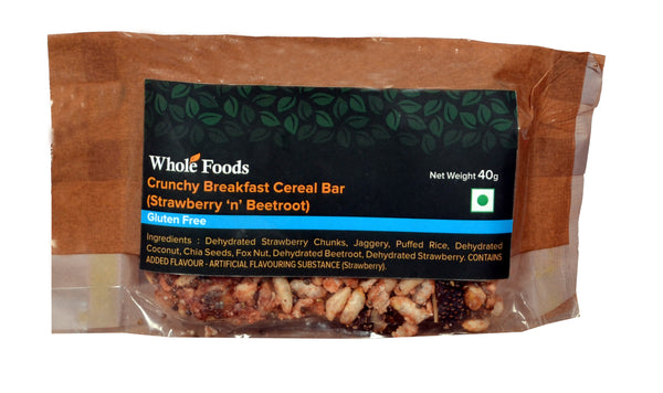 Breakfast Crunchy Cereal Bar(Strawberry 'n' Beetroot)