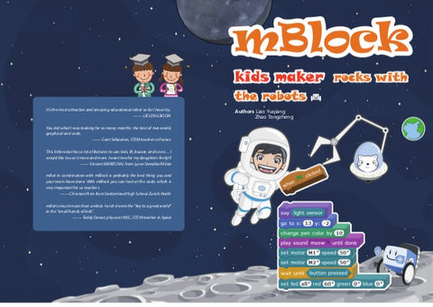 mBlock PDF by Liao Yuqiang and Zhao Tongzheng