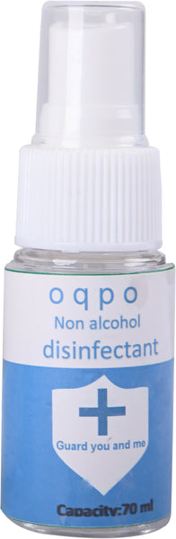 oqpo Hand Sanitizer Disinfectant 70ml Travel Size Clean 99% of Dirty Stuff