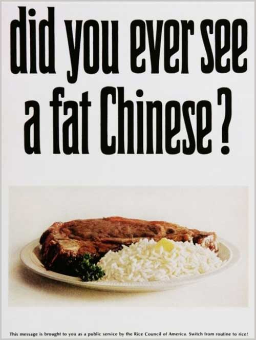 Did you ever see a fat Chinese vintage ad