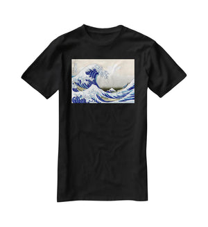 A big wave off Kanagawa by Hokusai T-Shirt - Canvas Art Rocks - 1