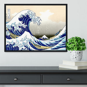A big wave off Kanagawa by Hokusai Framed Print - Canvas Art Rocks - 2