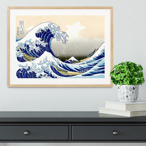 A big wave off Kanagawa by Hokusai Framed Print - Canvas Art Rocks - 3