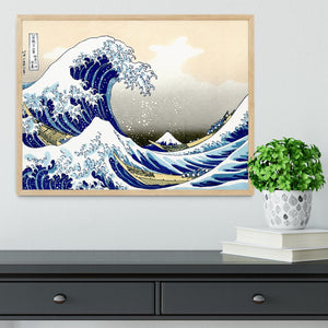 A big wave off Kanagawa by Hokusai Framed Print - Canvas Art Rocks - 4