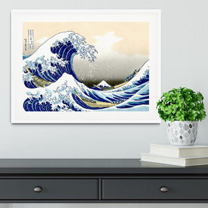 A big wave off Kanagawa by Hokusai Framed Print - Canvas Art Rocks - 5