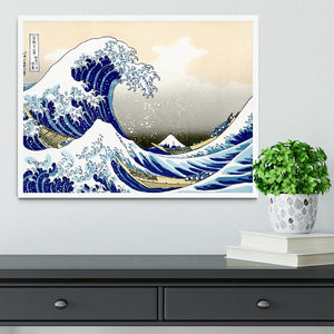 A big wave off Kanagawa by Hokusai Framed Print - Canvas Art Rocks -6