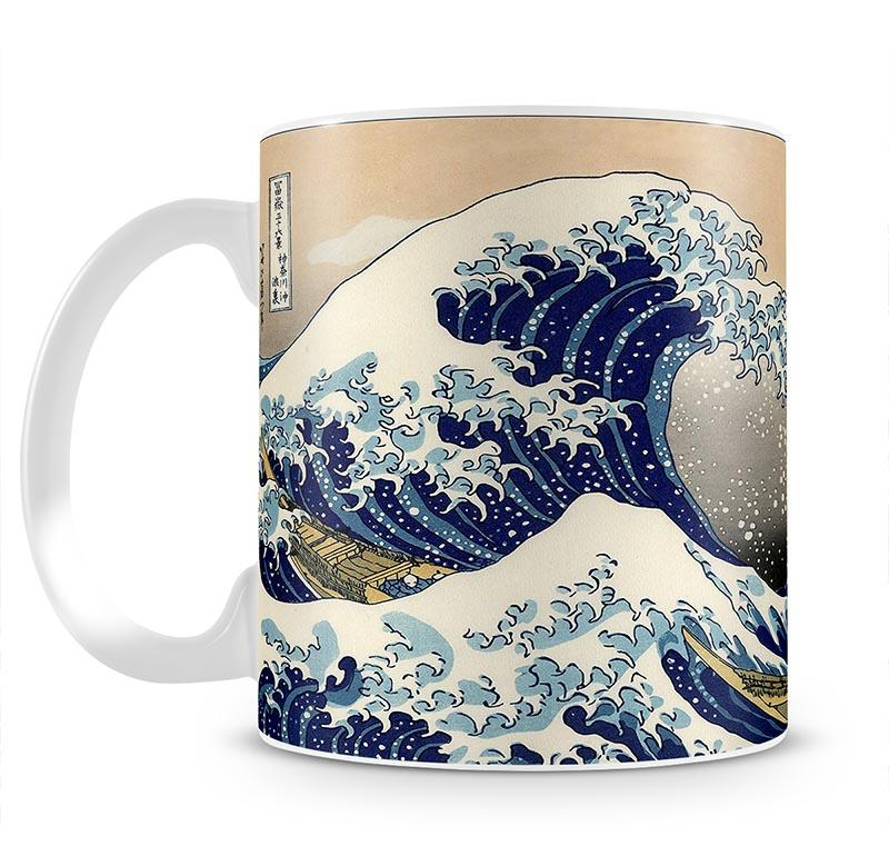A big wave off Kanagawa by Hokusai Mug - Canvas Art Rocks - 2
