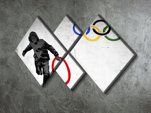Banksy Olympic Rings Looter 4 Square Multi Panel Canvas - Canvas Art Rocks - 2