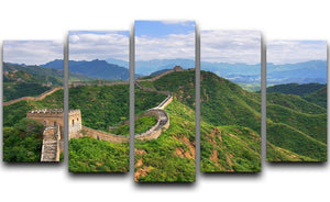Beijing Great Wall of China 5 Split Panel Canvas  - Canvas Art Rocks - 1