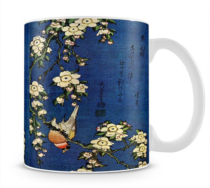 Bullfinch and drooping cherry by Hokusai Mug