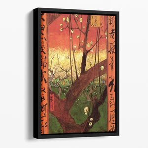 Japonaiserie Flowering Plum Tree after Hiroshige by Van Gogh Floating Framed Canvas