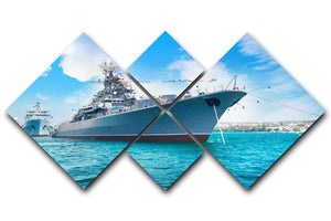 Military sea landscape with blue sky 4 Square Multi Panel Canvas  - Canvas Art Rocks - 1