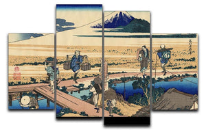 Nakahara in the Sagami province by Hokusai 4 Split Panel Canvas  - Canvas Art Rocks - 1